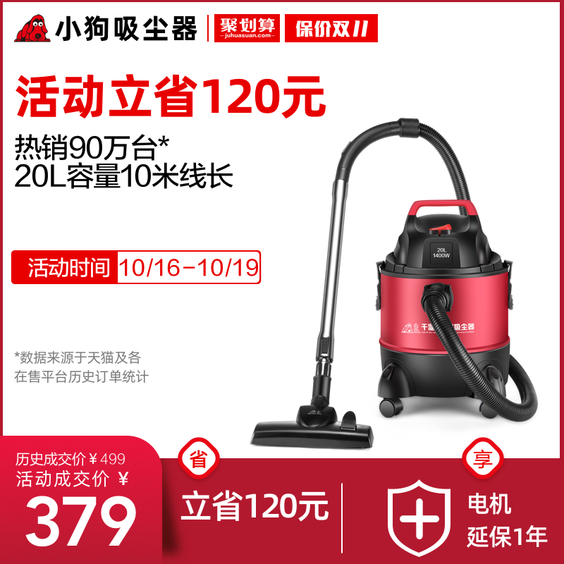 Puppy vacuum cleaner home powerful high-power carpet handheld wet and dry multi-purpose industrial silent minicomputer D-807