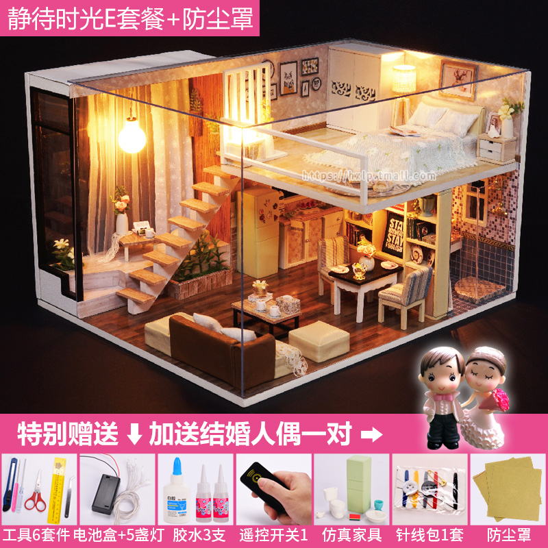 WAITING TIME E PACKAGE + DUST COVER + SEND TOOL 6 GLUE 3 + LIGHT + REMOTE CONTROL + WEDDING DOLL