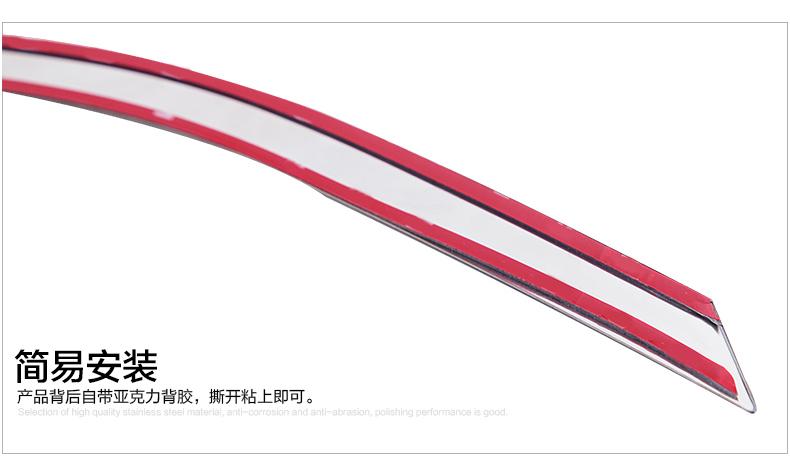 25车窗饰条改_24.jpg