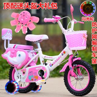 Велосипеды детские,  Специальное предложение ребенок велосипед 2-3-4-6-7-8-9-10 лет ребенок фут одиночная машина дети девушка мальчик ребенок, цена 873 руб