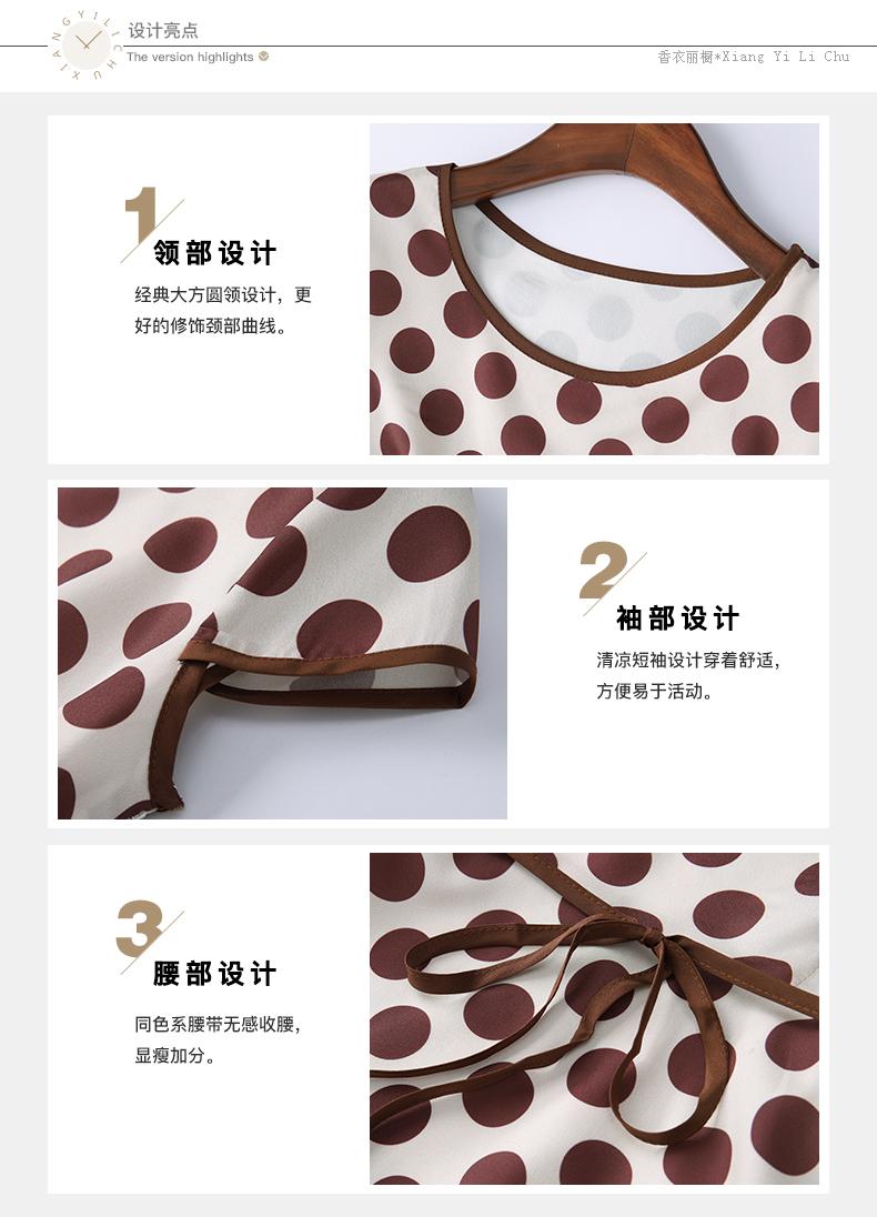 Xiang Li Li tủ 2018 mùa hè mới ngắn tay thời trang eo Slim đu lớn một từ váy sóng điểm in đầm