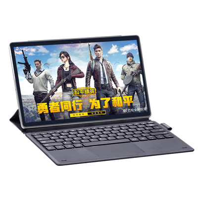 12-inch Qinghua Tongfang Supreme Student Tablet Ten Nuclear Android Mobile 5G All Netcom Learning Machine 2