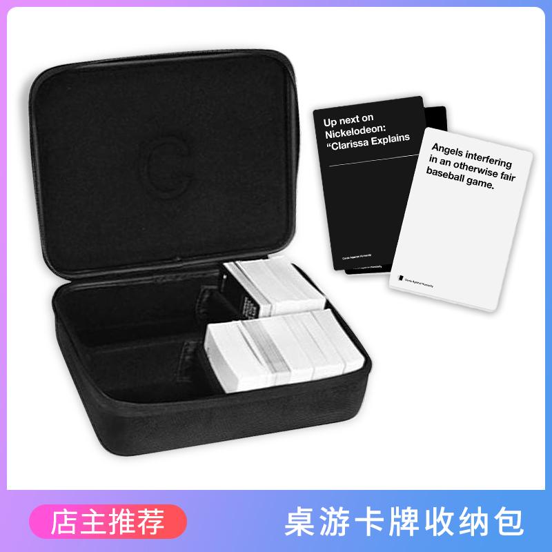 桌游收纳盒万智牌反配件卡牌收纳包大型游戏桌游人类桌游成年