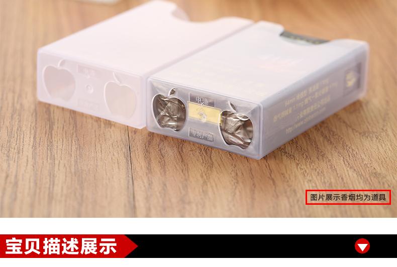 超薄透明塑料烟盒烟壳一次性整包软壳装支香烟个性创意抗压防潮详细照片