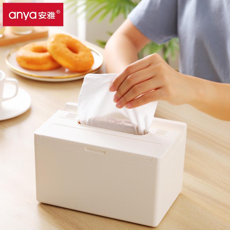 【安雅】创意多功能升降抽纸盒