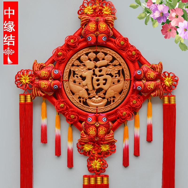 В край узел китайский узел красное дерево гостиная большой размер слова благословения кулон домой цяо движение вход настенный декоративный ликующий подарок