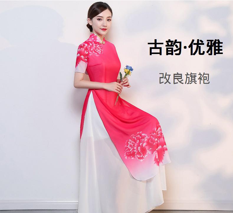 2018新款越南奥黛改良优雅旗袍裙 - 花雕美图苑 - 花雕美图苑