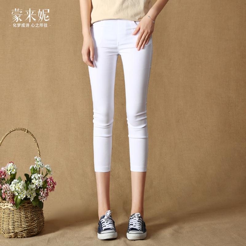 夏季薄款打底裤女外穿七分裤大码修身弹力白色小脚裤八分韩版显瘦