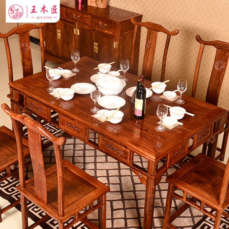 Wang Carpenter Mahogany Dining Table Rectangular Hedgehog Rosewood Ming  Style Dining Table Rosewood Solid Wood Dining Table And Chair Combination
