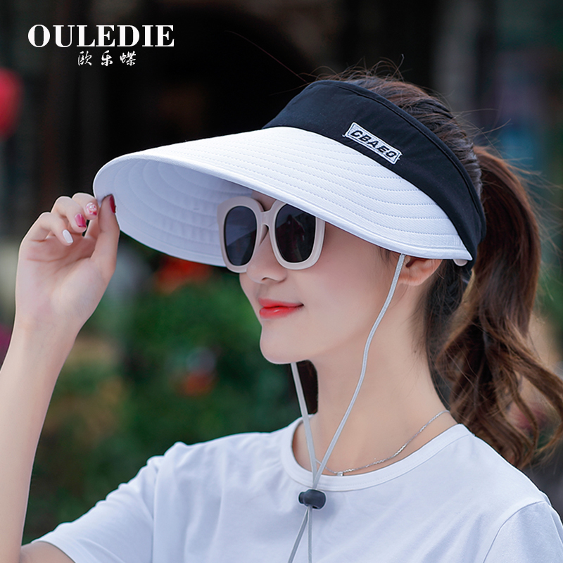 3ea420ed Large along the hat female summer empty top running UV sun hat male outdoor  cycling sports sun visor