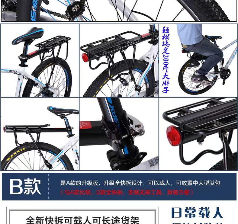 Porte-bagages pour vélo TOTTA - Ref 2409137 Image 10