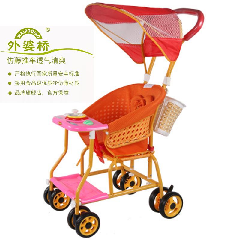 外婆桥仿藤婴儿推车四轮万向儿童宝宝手推车夏季仿竹藤编轻便餐椅