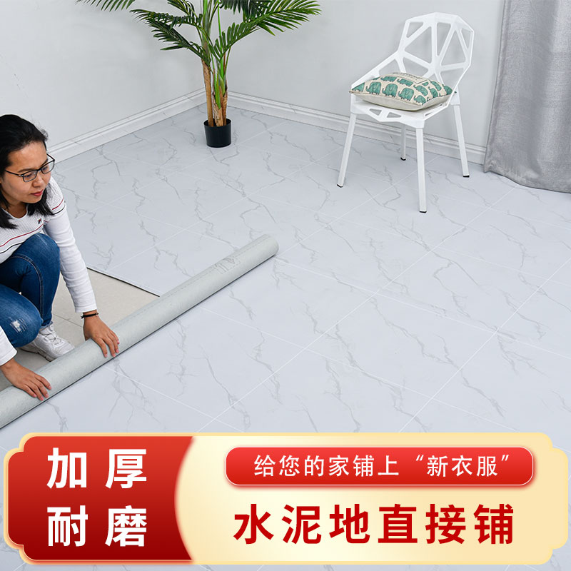 Floor leather faux tile marble floor paste floor tiles renovation living room floor plastic cement floor special