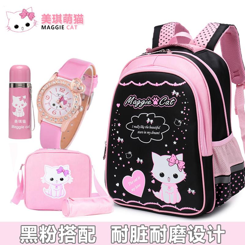 Mei Qi cat Ridge Primary schoolbag children girls Shoulder Bag 1-3-5-Grade  6 0ec81d60da0af