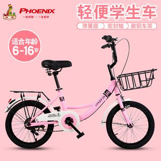 Велосипеды детские,  Феникс ребенок велосипед мужской и женщины ребенок ученик автомобиль 6-7-8-9-10-12-15 лет студент фут одиночная машина, цена 2739 руб