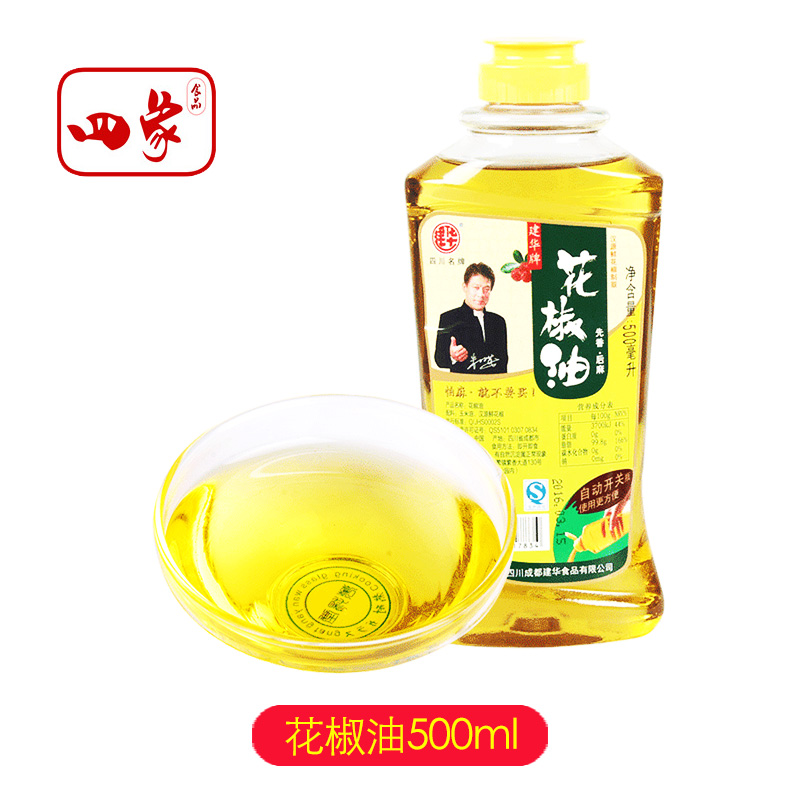 a1a87381bab1 Date Fresh Sichuan Hanyuan Specialty Jianhua Huajiao Linseed Oil 500ml  Wholesale Te Ma Family Eating Noodle