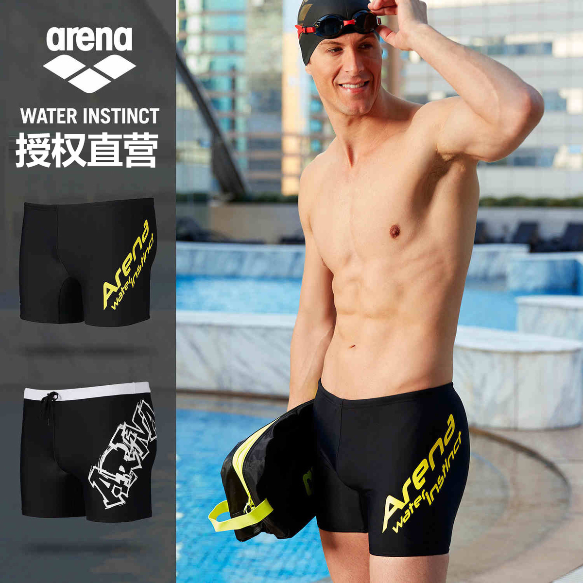 d865bf0e83 arena Arina swimming trunks men's angle professional fashion comfortable  loose large size anti-chlorine quick-drying swimming trunks