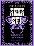 「开展中」安娜苏的艺想世界 The World of Anna Sui
