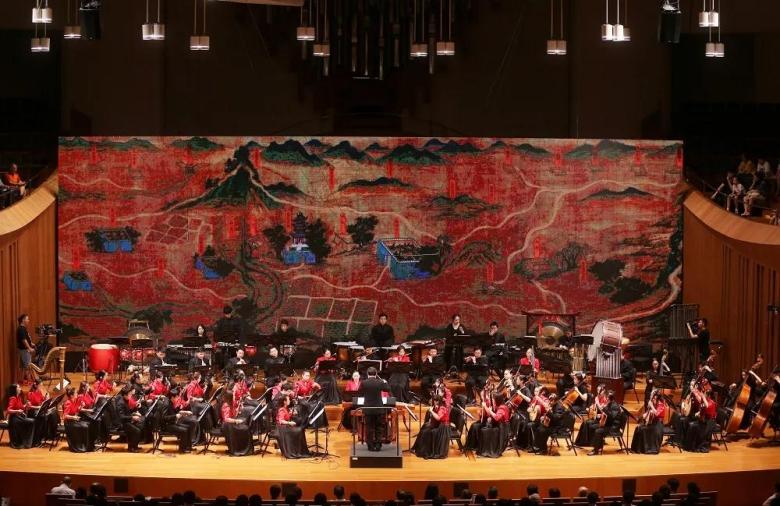 2021《难忘的旋律•红色畅响》大型民族管弦乐音乐会-宁波站