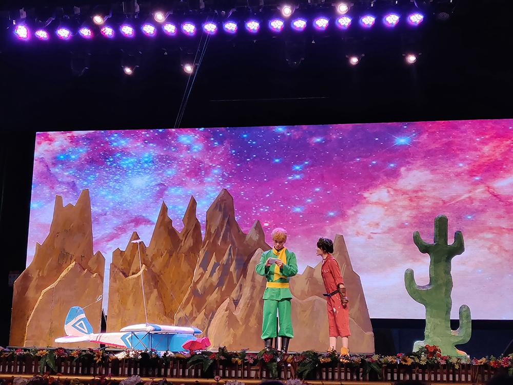 2021儿童剧《小王子》-青岛站