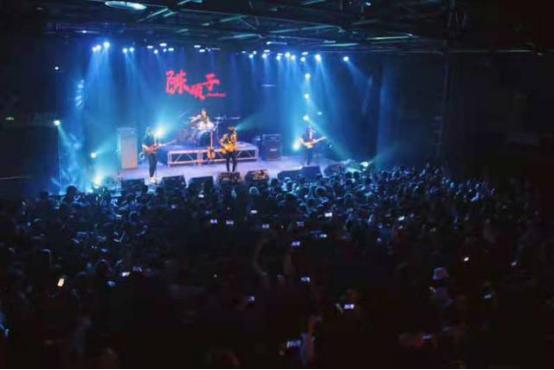 """2021陈硕子""""等你""""巡演-聊城站"""