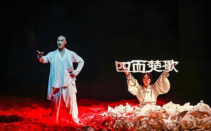 2021杨丽萍舞蹈剧场《十面埋伏》-丽水站