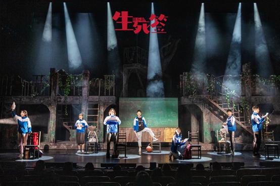 2021音乐剧《生死签》-珠海站