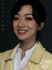 2021音乐剧《献给阿尔吉侬的花束》-珠海站