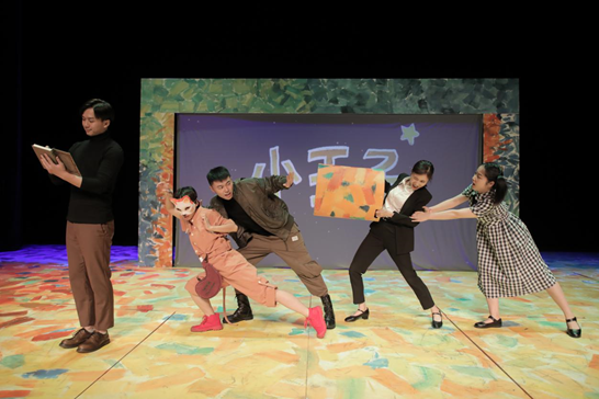 2021【小橙堡】多媒体创意改编童话剧《小王子》-苏州站