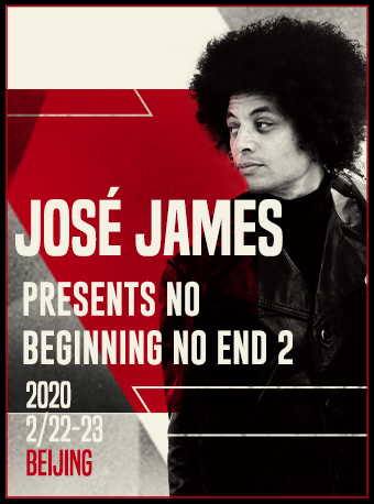【北京】Blue Note Beijing JOSé JAMES PRESENTS NO BEGINNING NO END 2