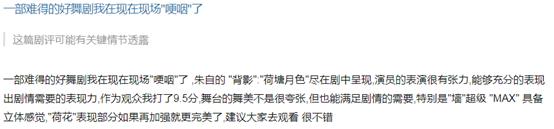 2021舞剧《朱自清》-重庆站