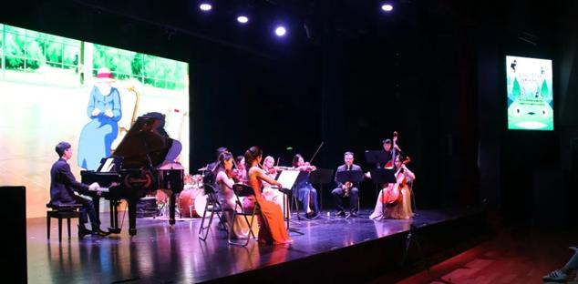 2021音乐的奥妙——经典动画亲子音乐会一福州站
