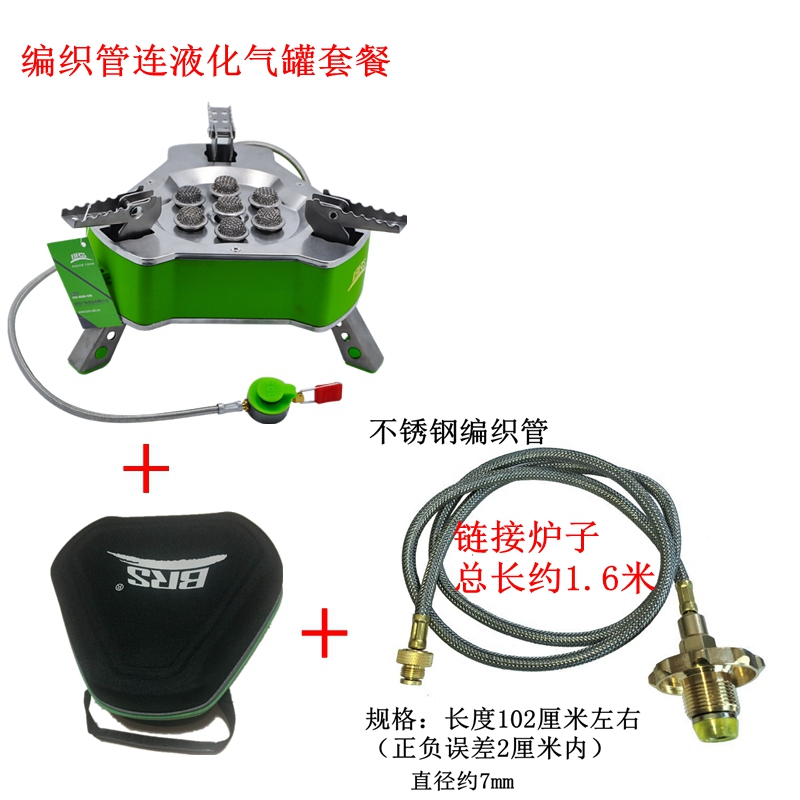 Brother brs-71 seven-star mammoth stove head outdoor wind-proof stove stove portable liquefied gas stove camping gas stove