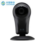 中国移动和目C13高清夜视红外线摄像 券后99元包邮含1个月7天云存储