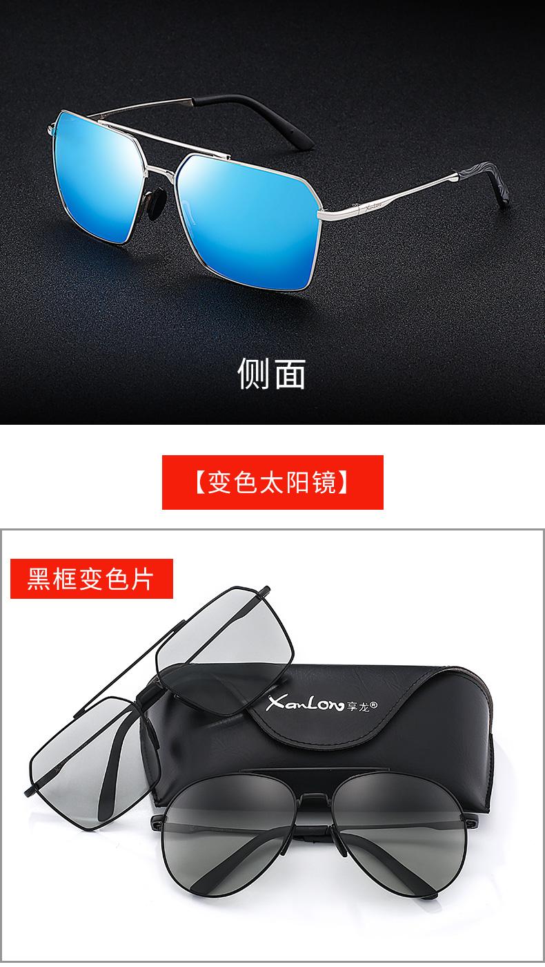 2019新款变色偏光太阳镜日夜两用开车眼镜,男士司机夜视镜