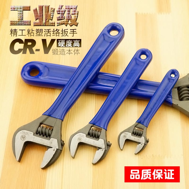 Công cụ Fukuoka Nhật Bản Seiko Viscoplastic Cờ lê điều chỉnh 68101215 inch điều chỉnh cờ lê - Dụng cụ cầm tay