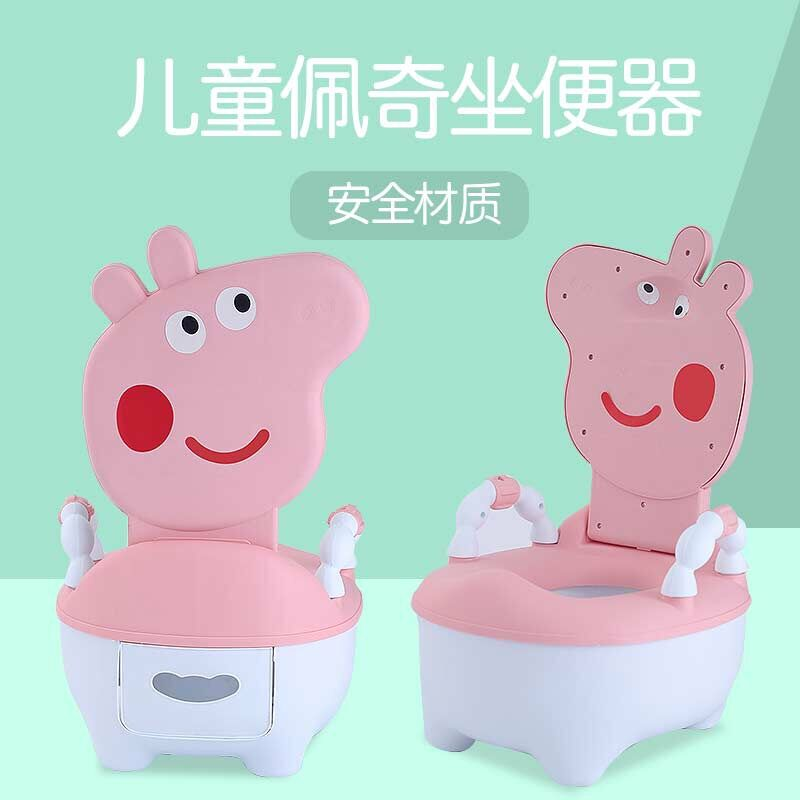 Cartoon increase toddler children urine bucket Potty baby toilet boys and girls Special Piggy page toilet