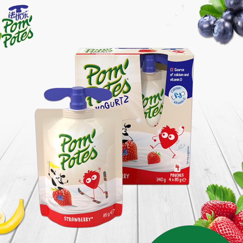 法优乐儿童酸奶法国原装进口宝宝常温零食草莓酸奶酸酸乳85g*4袋