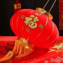 吉善堂新年大红灯笼【限领2张】