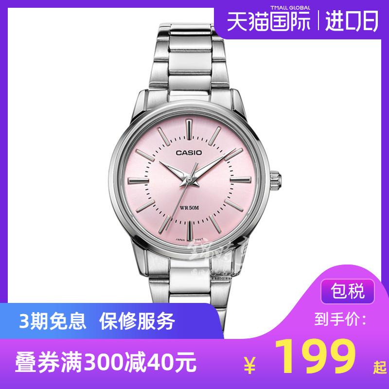 香港直邮卡西欧CASIO手表女士时尚潮流商务防水腕表LTP-1303D-4A