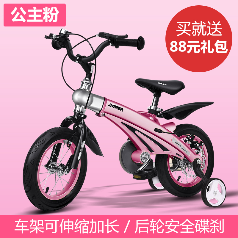 RETRACTABLE MODELS|REAR WHEEL DISC BRAKES|GIFT PACKAGE-PRINCESS POWDER