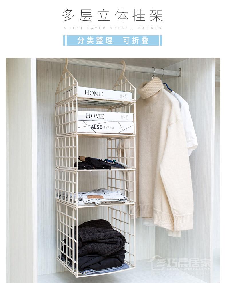 衣柜子分层收纳层架宿舍神器包包挂袋悬挂式多层衣橱挂架内衣置物架详细照片