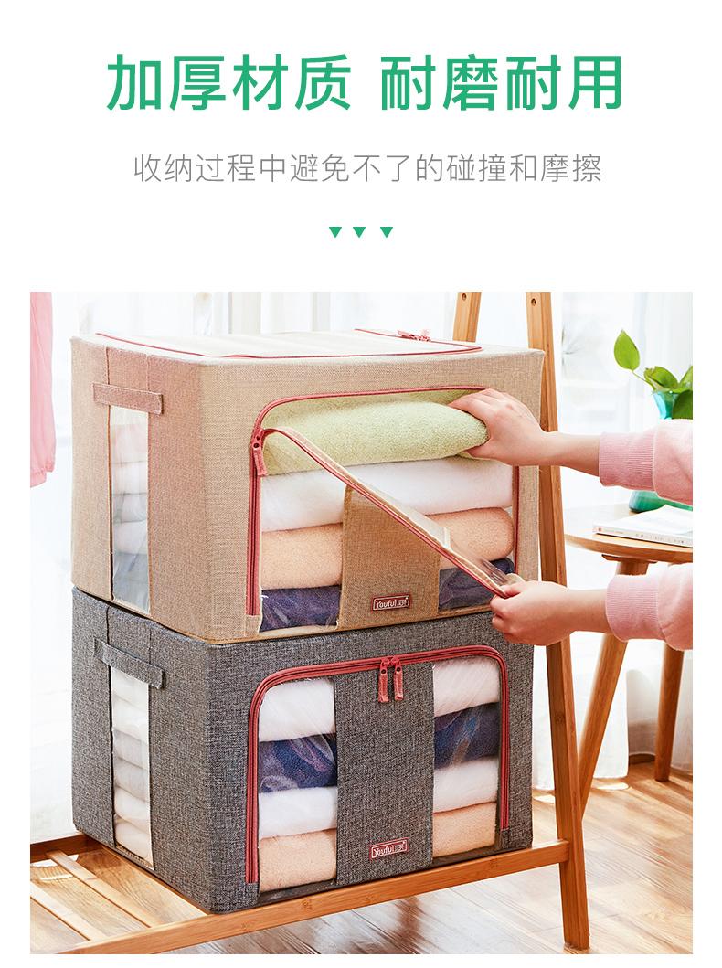 优芬棉布收纳箱衣服被子特大号布艺棉麻收纳箱衣物整理箱子收纳袋详细照片