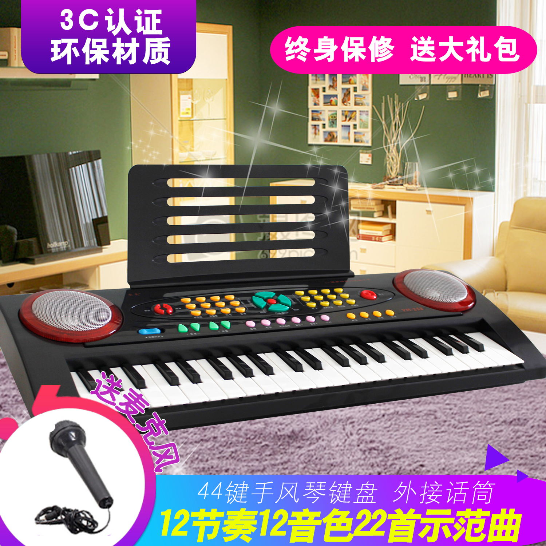Электронный синтезатор Yongmei  YM-238 44