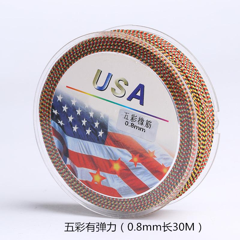 США импортируют пять цвет 0,8мм(Длина линии 30 м имеет эластичные )