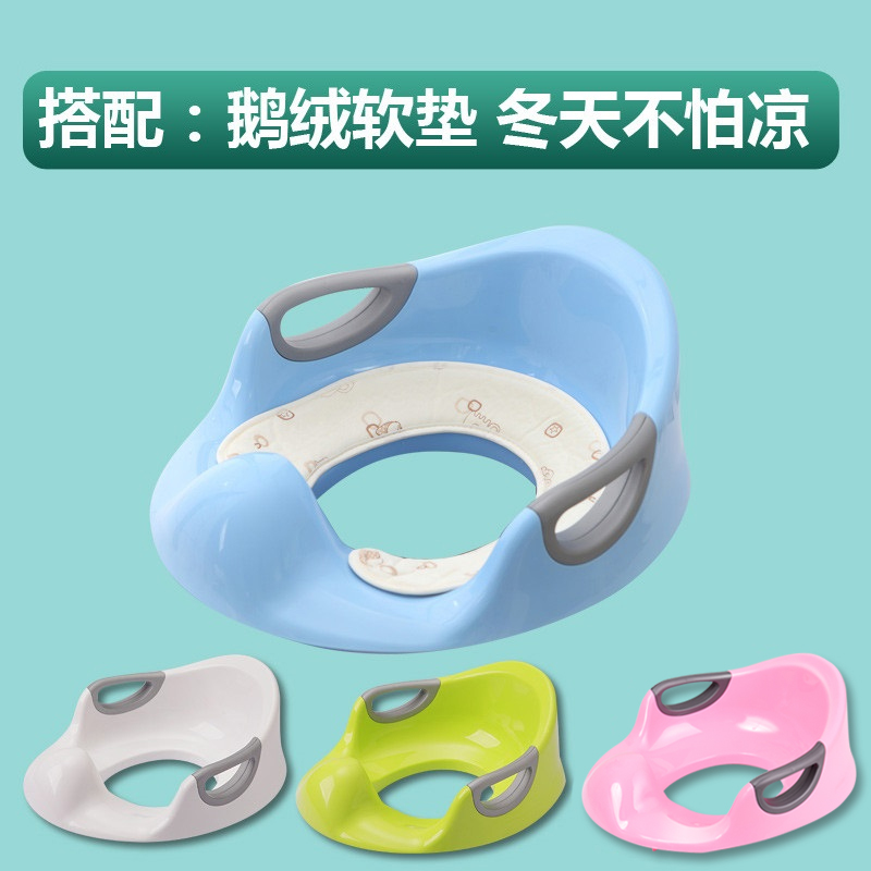 Children Toilet Bowl For Men And Women Baby Seat
