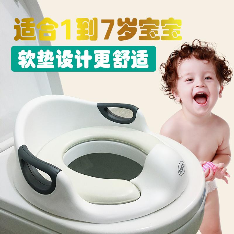 大号婴儿童马桶圈坐便器女宝宝幼儿小孩男孩厕所坐垫便盆盖架家用
