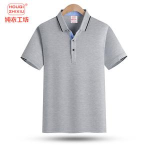 厂服文化广告衫翻领短袖T恤