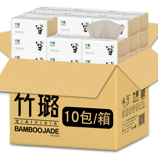 Take four pieces [emperor Jie] 40 packets of bamboo pulp family paper.