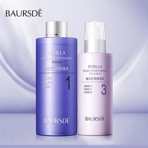 百瑟紫苏水乳温和修护补水保湿舒缓控油爽肤水乳液200ml